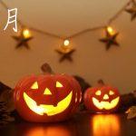 開運!新365日誕生日占い.com [無料占い] 10月