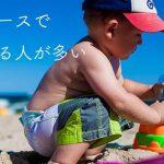 開運!新365日誕生日占い.com [無料占い] 3月