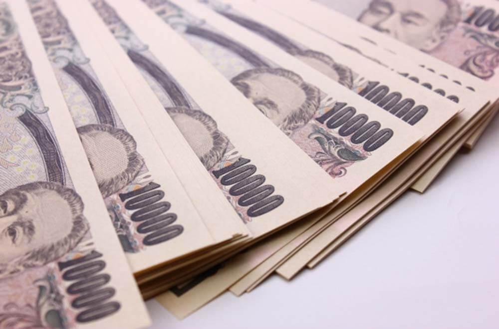 開運|新365日誕生日占い.com [無料占い] 1万円札